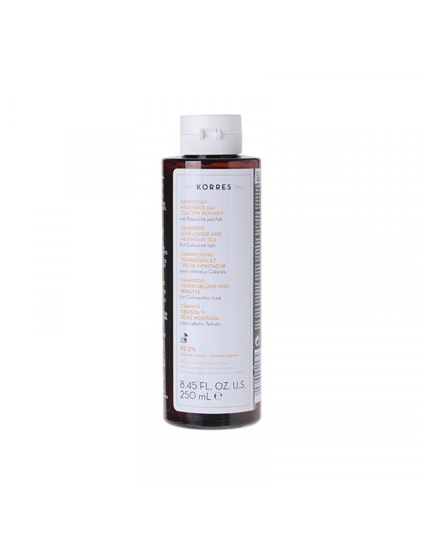 Femistina Gel íntimo pH fisiológico - 250 ml Actafarma